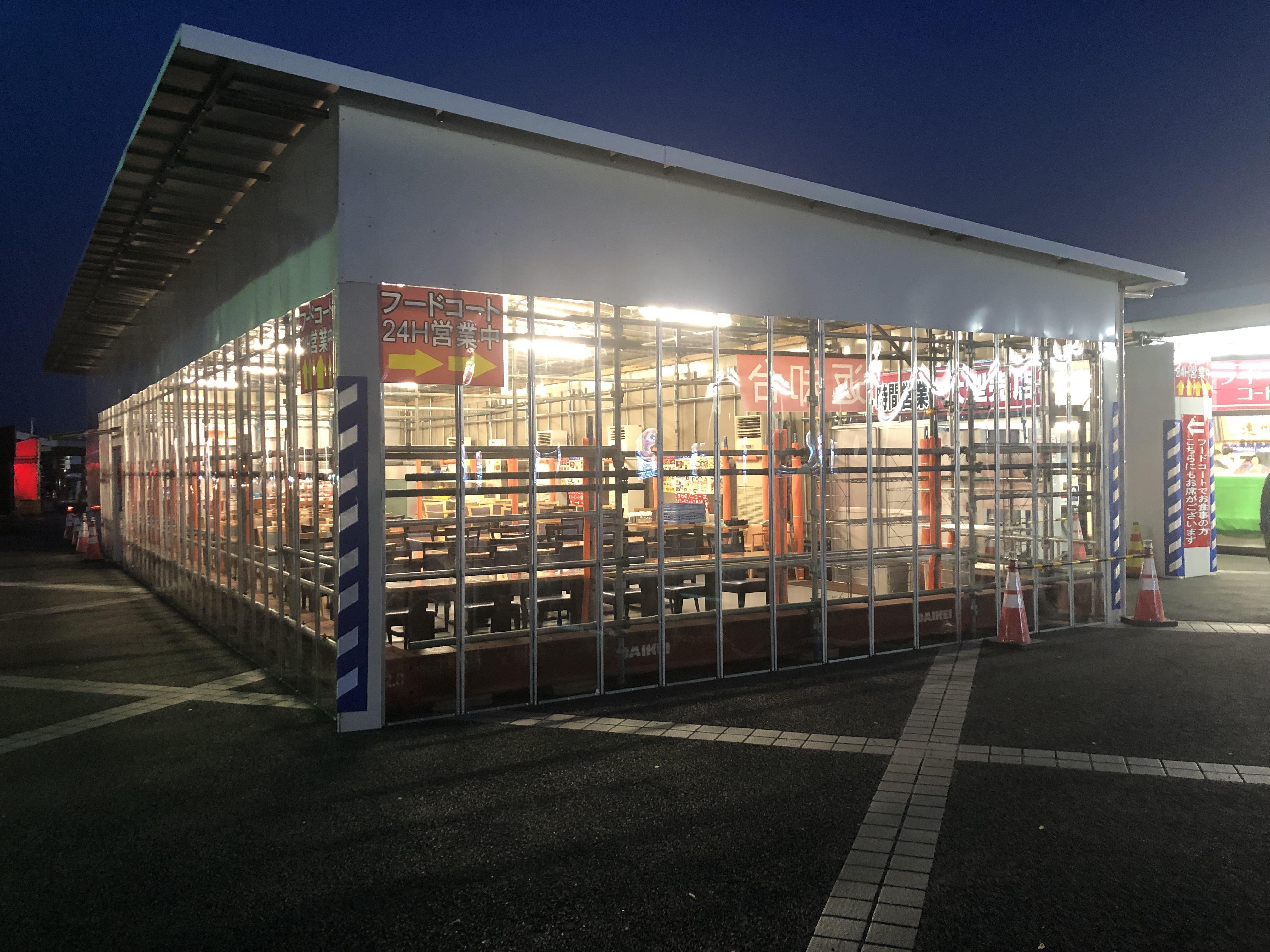 浜名湖SA 仮売店完成